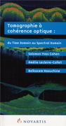 tomographie coherence optique oct novartis lucentis optical coherence tomography